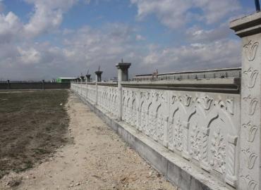 Beton Bahçe Duvar Kalıpları