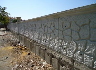 Bahçe Duvarı Nasıl Yapılır ?