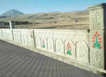 Avlu Duvarı Yapımı