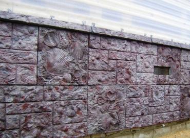Beton Bahçe Duvarı Yapımı Denizli