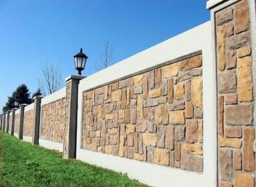 Beton Avlu Duvarı Yapımı Edirne