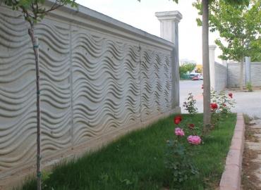 Beton Çevre Duvarı İmalatı Kırklareli