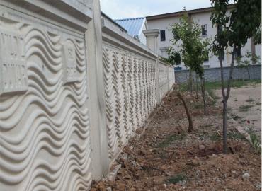 Beton Çevre Duvarı Yapımı Kırşehir