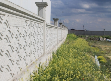 Beton Avlu Duvarı İmalatı Kütahya