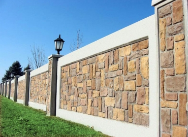 Beton Çevre Duvarı İmalatı Şanlıurfa