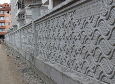 Beton Çevre Duvarı İmalatı Bayburt