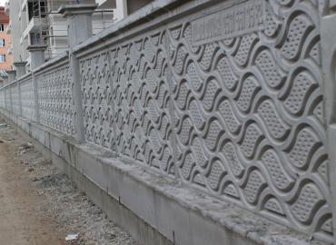 Beton Avlu Duvarı Yapımı Osmaniye